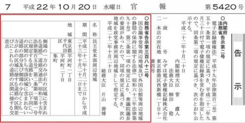 minsu769013-610x307.jpg