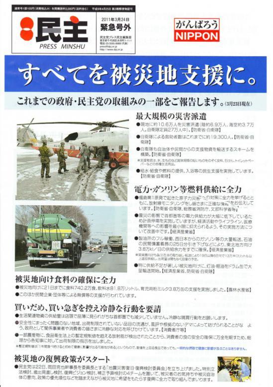 minsubira_NEW.jpg