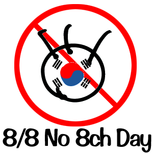 no8chday.png