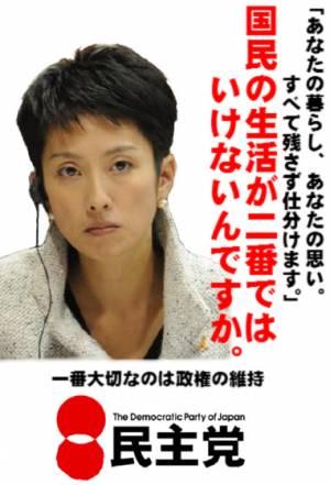 renhou873-1.jpg
