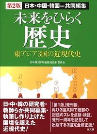sayoku_photo115922.jpg