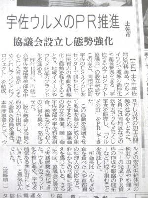 新聞内容348