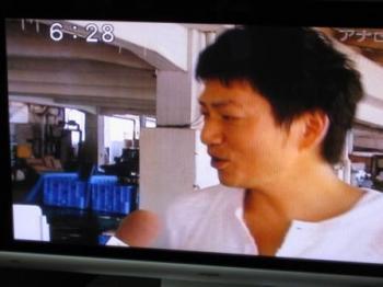 テレビうるめ2