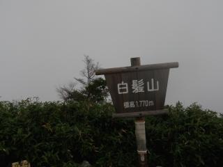 20110812b.jpg