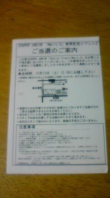 20081206223817.jpg