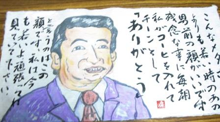 2009_0102kikiburogu0054.jpg