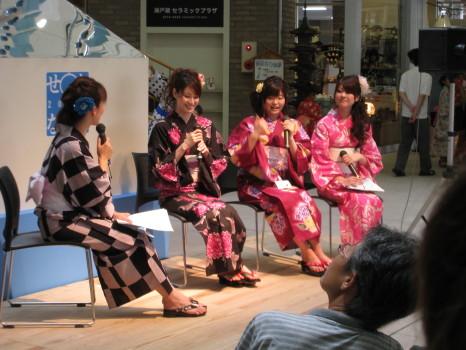 せとなつ2009_4