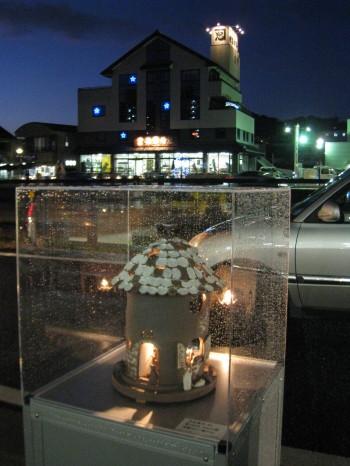 陶のあかりみち 2009_2