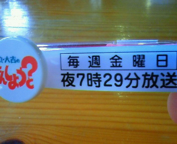 20091226191637.jpg