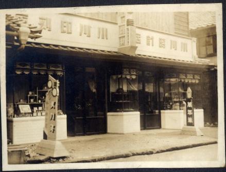 古い町屋の写真