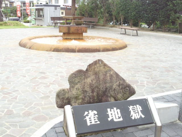 moblog_5647dcbf.jpg