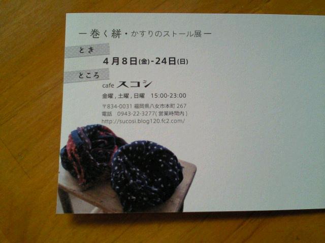 moblog_6131719b.jpg