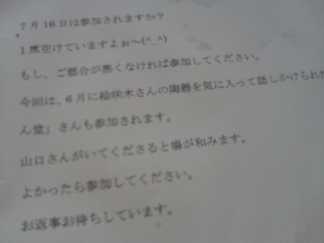 moblog_67632d1b.jpg