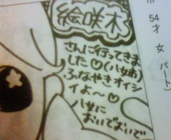 moblog_6e724b77.jpg