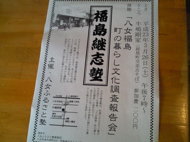 moblog_717b651d.jpg