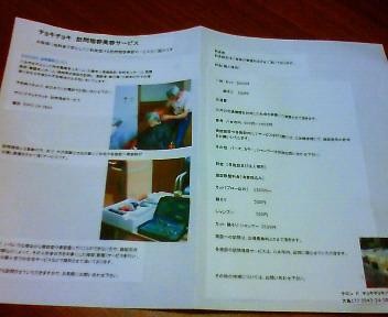 moblog_790126f6.jpg