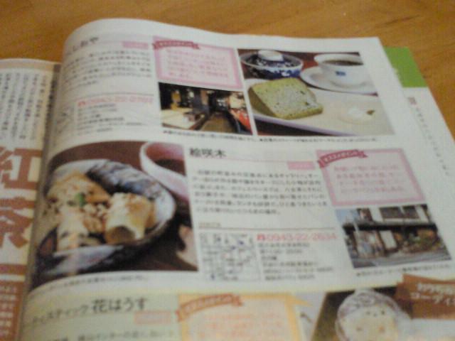 moblog_8f9248e9.jpg