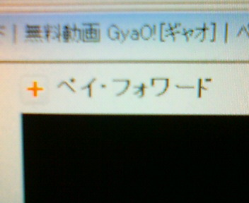 moblog_a0b702c7.jpg