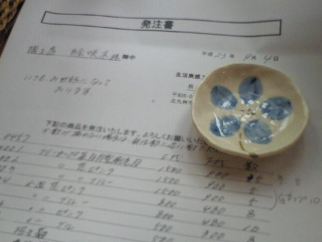 moblog_cc083195.jpg
