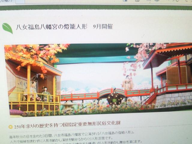 moblog_ccfb76a9.jpg
