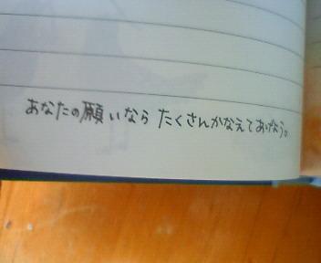 moblog_cd56de70.jpg