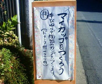 moblog_d3a7380e.jpg