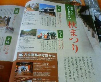 moblog_d4ce96b3.jpg