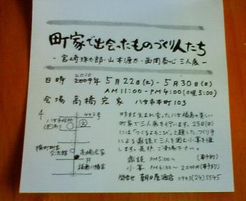 moblog_df1f8c8e.jpg