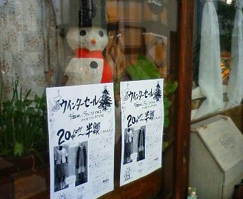 moblog_f597ae27.jpg