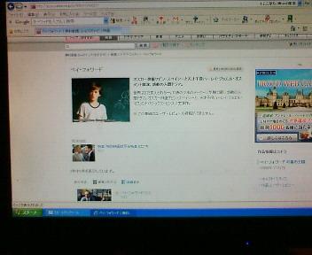 moblog_f8ceb7db.jpg