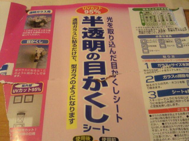 moblog_fa13884b.jpg