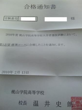 SH3E0043.jpg