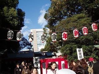 宮崎あおいちゃんが結婚式したところです