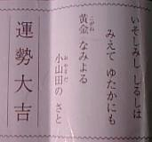 090117_094304_M.jpg