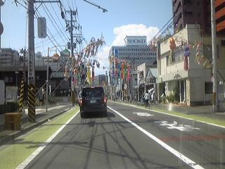 aramachi.jpg