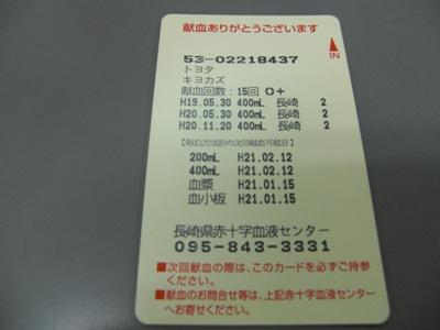 20-11-20CIMG1335.jpg