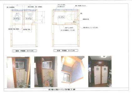 コピー ~ 新規スキャン-20090626204708-00001