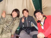 DSCF0187_convert_20100112204941.jpg
