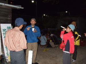 DSCF9545_convert_20091026131859.jpg