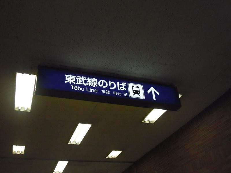 DSCF0211.jpg