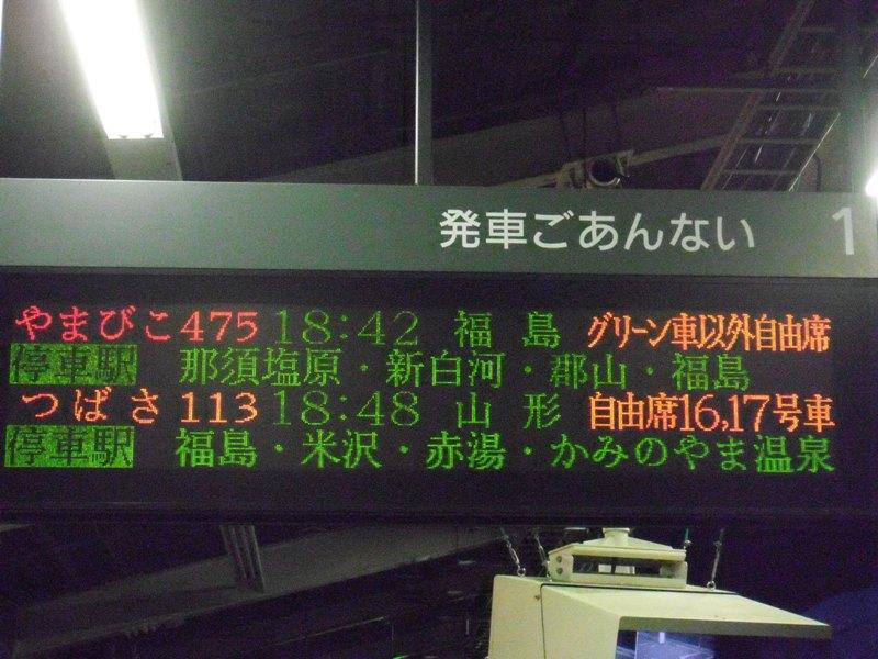 DSCF1237.jpg