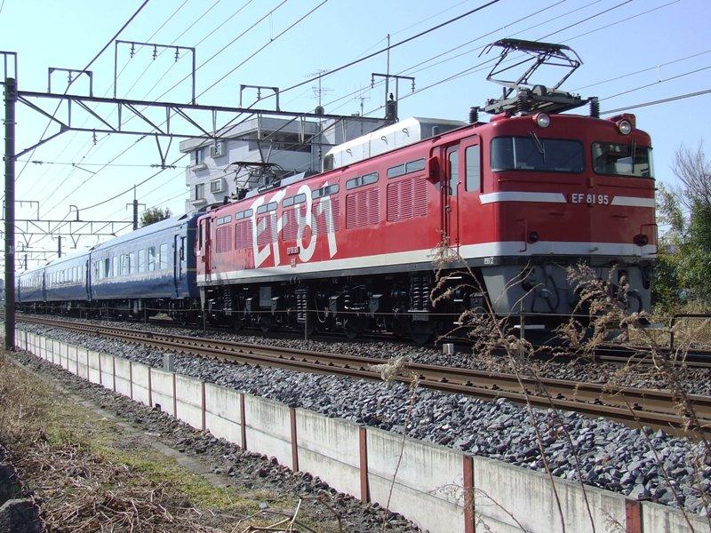 DSCF1561.jpg