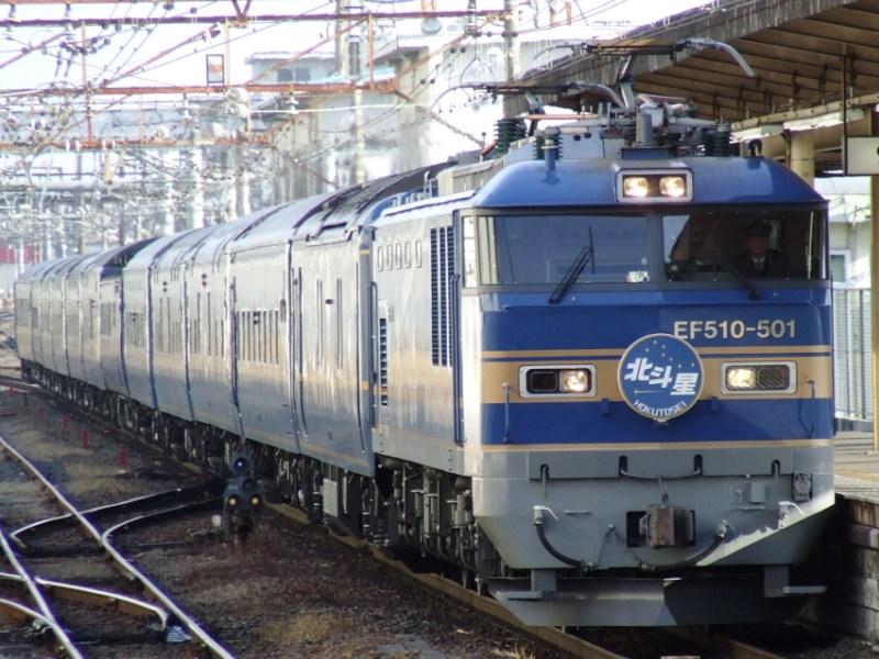 DSCF1644.jpg