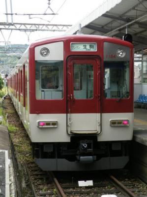 王寺駅にて