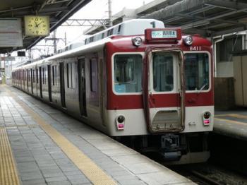 新王寺駅にて