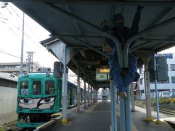 上野市にて