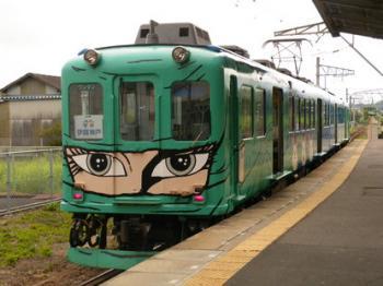 伊賀上野にて