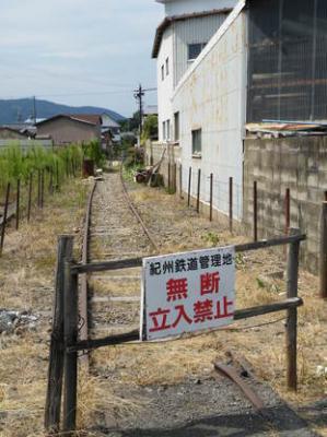西御坊~日高川にて