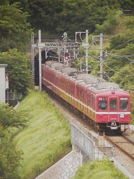 京急長沢にて