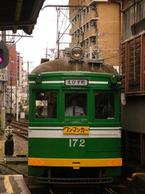 恵美須町にて